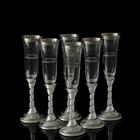 """Набор для шампанского """"Франчакорта"""", 6 бокалов 190 мл - фото 163815313"""