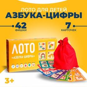 Лото «Азбука» 7 карточек, 42 фишки, мешочек