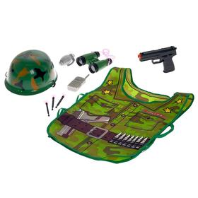 Набор военного «Разведчик»