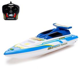 Radio-controlled boat Extreme, battery operated