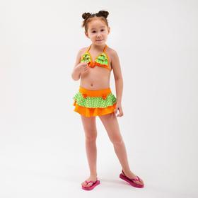 Купальник раздельный для девочки, цвет зелёный, рост 110 см