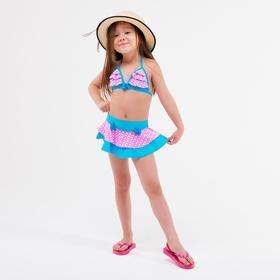 Купальник раздельный для девочки, цвет голубой, рост 110 см