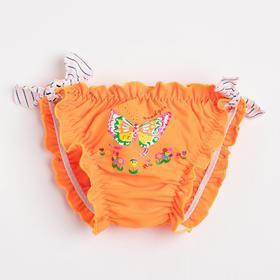 Плавки для девочки, цвет оранжевый, рост 104 см