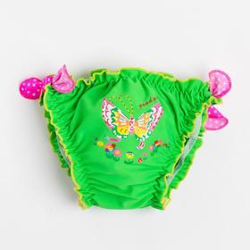 Плавки для девочки, цвет зелёный, рост 104 см