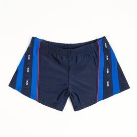 Плавки для мальчика, цвет синий, рост 122 см