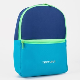 Рюкзак детский, отдел на молнии, цвет тёмно-голубой/синий