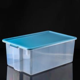 Контейнер для хранения с крышкой Porter, 50 л, 66×42×26 см, цвет васильковый