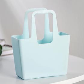 Сумка для мелочей Daikiri, цвет голубой песок