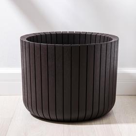 Кашпо «Шато», 29 л, цвет коричневый ротанг