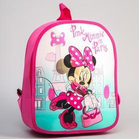 "Рюкзак с голографической стенкой ""Pink Minnie in Paris"", Минни Маус"