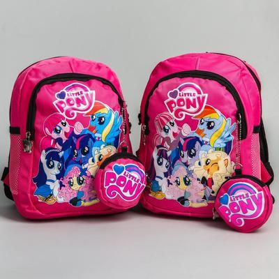 Рюкзак Пони, 18*7*25, 2 отд на молниях, пенал, 2 бок кармана, розовый