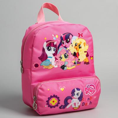 Рюкзак Пони2, 20*7*25, отд на молнии, н/карман, розовый