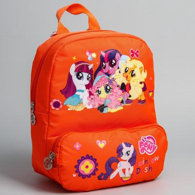 Рюкзак Пони2, 20*7*25, отд на молнии, н/карман, оранжевый