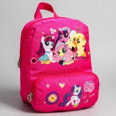 Рюкзак Пони2, 20*7*25, отд на молнии, н/карман, малиновый