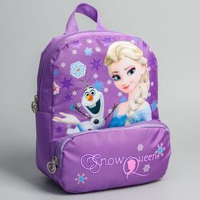 Backpack Cold Heart, 20 * 7 * 25, zippered, lilac