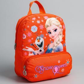 Backpack Cold Heart, 20 * 7 * 25, zippered, orange