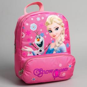 Backpack Cold Heart, 20 * 7 * 25, zippered, pink