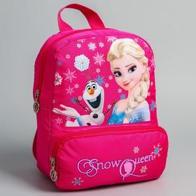Backpack Cold Heart, 20 * 7 * 25, zippered, crimson