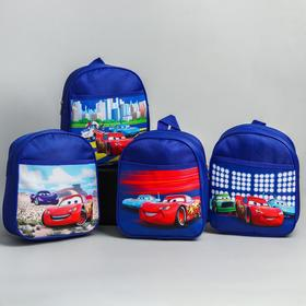 Backpack Cars small, 18 * 8 * 22, zippered, n / pocket, blue MIX