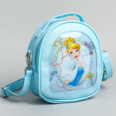 Рюкзак Принцесса, 17*8*20, отд на молнии, н/карман, голубой