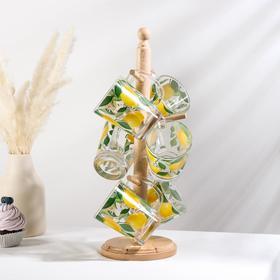 Набор кружек «Лимоны», 230 мл, на деревянной подставке, в подарочной упаковке