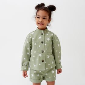 Жакет для девочки MINAKU: Cotton collection цвет зелёный, рост 104