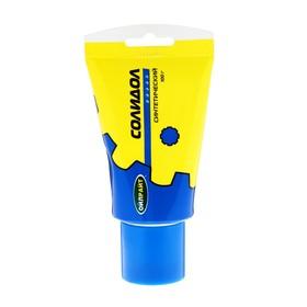 Смазка Oil Right Солидол синтетик, 100 г Ош