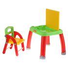 Набор детской мебели: стол для творчества со стулом - фото 105448911