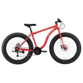 """Велосипед 26"""" Black One Monster D, цвет красный/белый, размер 20"""""""
