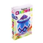 """Модульное оригами """"Шкатулка для секретов"""""""