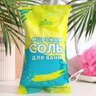 Морская соль для ванн, мелкокристаллическая, в пакете, 1 кг