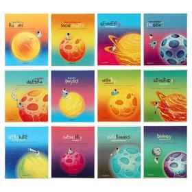 """Комплект предметных тетрадей 40 листов """"Космос"""", 12 предметов, обложка мелованный картон, ВД-лак, блок офсет"""
