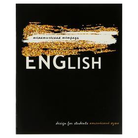 """Тетрадь предметная """"Сияние"""", 40 листов в клетку """"Анлийский язык"""", обложка мелованный картон, выборочный лак с блёстками, блок офсет"""