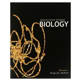 """Тетрадь предметная """"Сияние"""", 40 листов в клетку """"Биология"""", обложка мелованный картон, выборочный лак с блёстками, блок офсет"""
