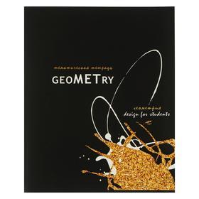 """Тетрадь предметная """"Сияние"""", 40 листов в клетку """"Геометрия"""", обложка мелованный картон, выборочный лак с блёстками, блок офсет"""