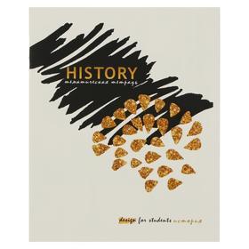 """Тетрадь предметная """"Сияние"""", 40 листов в клетку """"История"""", обложка мелованный картон, выборочный лак с блёстками, блок офсет"""
