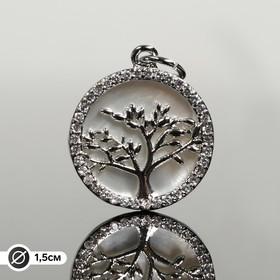 """Подвеска родированная """"Дерево"""", цвет белый в серебре"""