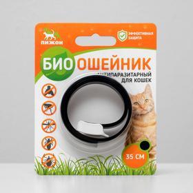 """Биоошейник антипаразитарный """"ПИЖОН"""" для кошек от блох и клещей, черный, 35 см"""