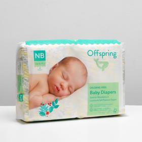 Diapers, Offspring NB 2-4 kg. 56 pcs. Lemons colors