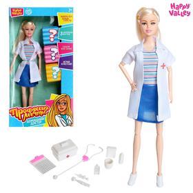 Кукла модель «Профессия мечты. Домашний доктор», шарнирная, с аксессуарами