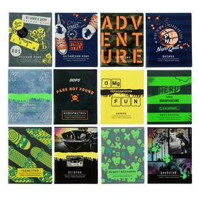 """Комплект предметных тетрадей 48 листов """"Neon hype"""", 12 предметов, обложка мелованный картон, неоновая печать, блок офсет"""