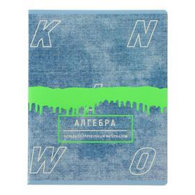 """Тетрадь предметная Neon hype, 48 листов в клетку """"Алгебра"""", обложка мелованный картон, неоновая краска, блок офсет"""