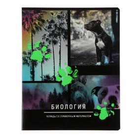 """Тетрадь предметная Neon hype, 48 листов в клетку """"Биология"""", обложка мелованный картон, неоновая краска, блок офсет"""