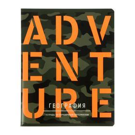 """Тетрадь предметная Neon hype, 48 листов в клетку """"География"""", обложка мелованный картон, неоновая краска, блок офсет"""