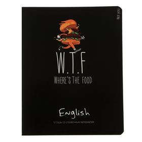 """Тетрадь предметная """"Не ты"""", 48 листов в клетку """"Английский язык"""", обложка мелованный картон, выборочный Уф-лак, блок офсет"""