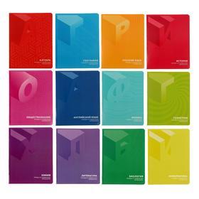 """Комплект предметных тетрадей 48 листов """"One touch"""", 12 педметов, обложка мелованный картон,выборочный УФ-лак, блок офсет"""