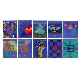 """Комплект предметных тетрадей 48 листов """"Твоя мечта"""", 10 предметов, обложка мелованный картон, матовая ламинация, блок офсет"""