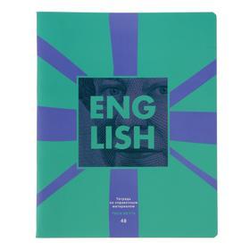 """Тетрадь предметная """"Твоя мечта"""", 48 листов в клетку """"Английский язык"""", обложка мелованный картон, матовая ламинация, блок офсет"""
