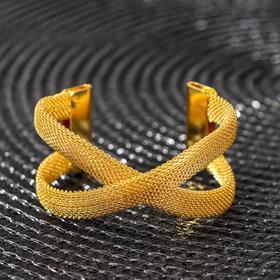 Кольцо для салфетки «Бесконечность», цвет золото