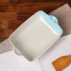 """Форма для запекания """"Прямоугольная"""", капучино blue, 2 л - фото 642082"""
